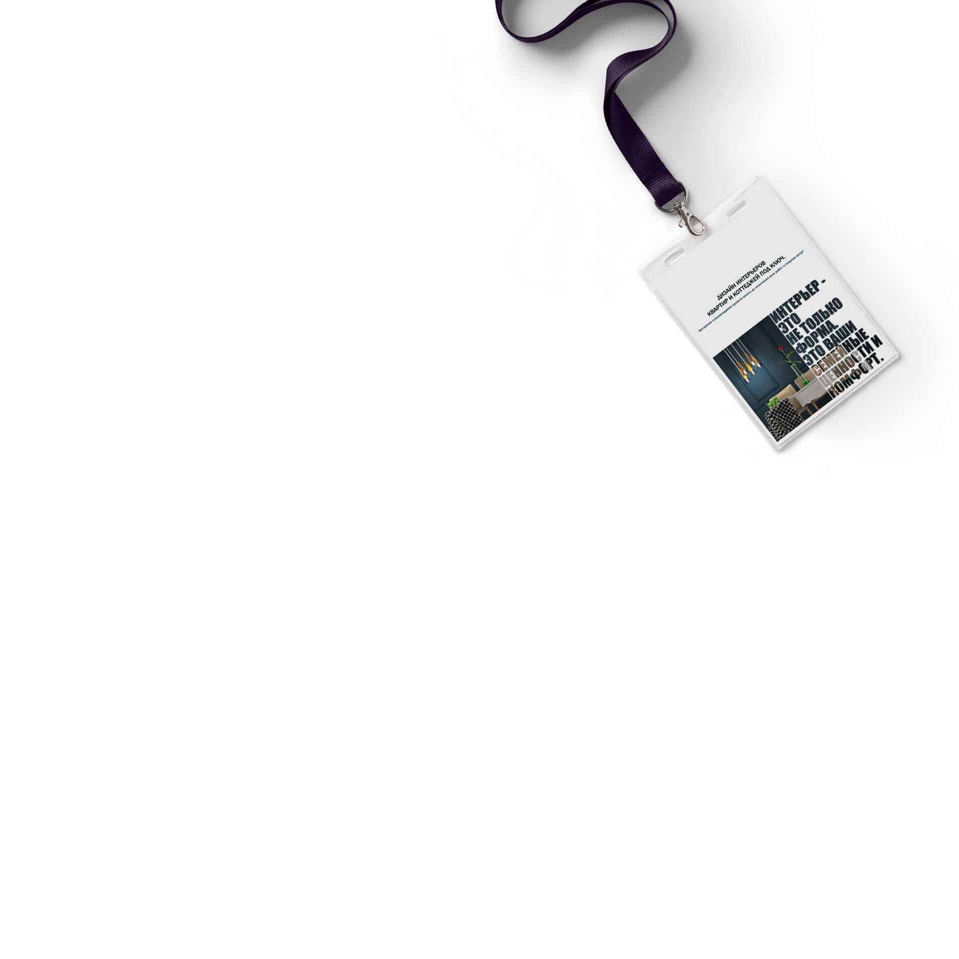 ID-Card-Holder-Mockup-vol-2